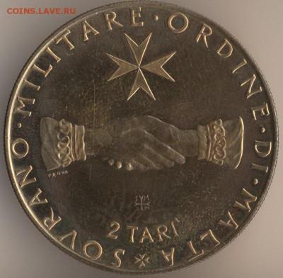 Мальтийский Орден - 1