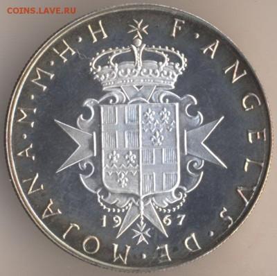 Мальтийский Орден - 10