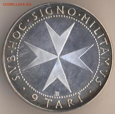 Мальтийский Орден - 9