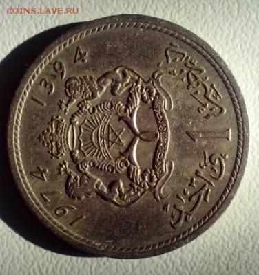 монеты Марокко - image (4)