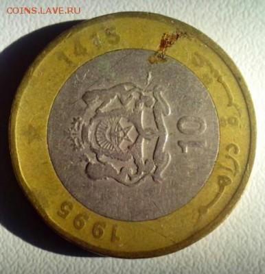 монеты Марокко - image (6)
