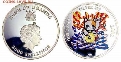 Кошки на монетах - Уганда