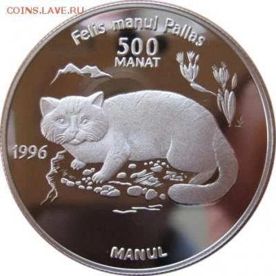 Кошки на монетах - Манул-1