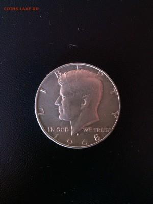 50 центов США 1968 D - IMG_20160728_114113