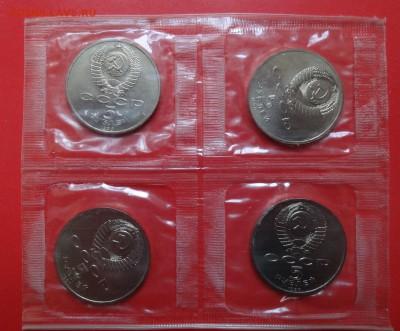 5 рублей СССР 1990 Матенадаран АЦ в зап до 31.07.2016 22-00 - DSC00565.JPG