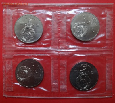 5 рублей СССР 1990 Матенадаран АЦ в зап до 31.07.2016 22-00 - DSC00564.JPG