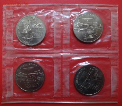 5 рублей СССР 1990 Матенадаран АЦ в зап до 31.07.2016 22-00 - DSC00566.JPG