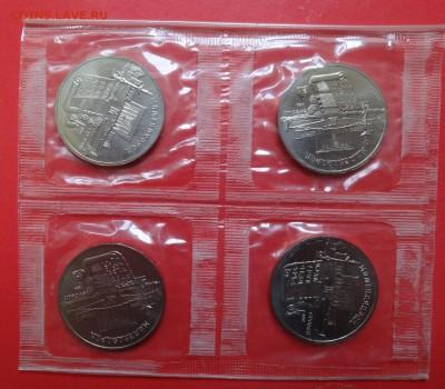 5 рублей СССР 1990 Матенадаран АЦ в зап до 31.07.2016 22-00 - DSC00563.JPG