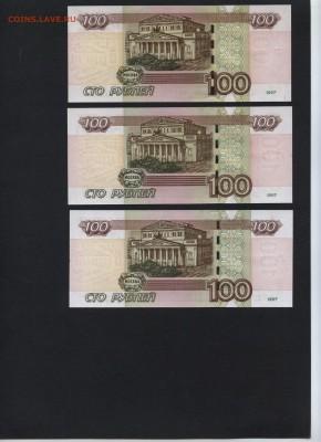пресс.до 22-00 мск 31.07.16 г. - 100р 2004 УУ ФФ ЦЦ реверс