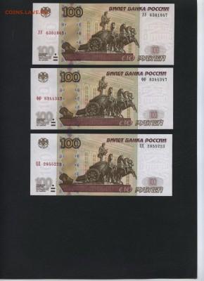 пресс.до 22-00 мск 31.07.16 г. - 100р 2004 УУ ФФ ЦЦ аверс