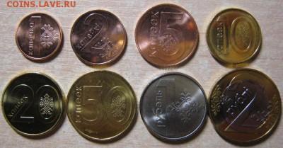 Монеты Беларусь фикс., до 03.08.16 в 22.30 по Москве. - IMG_3654.JPG