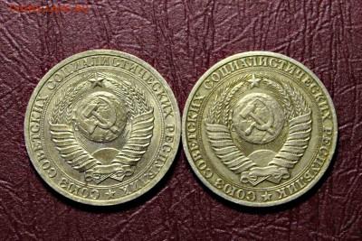 1 рубль 1988 и 1989 год   03.08.16 22:30 - IMG_8752.JPG