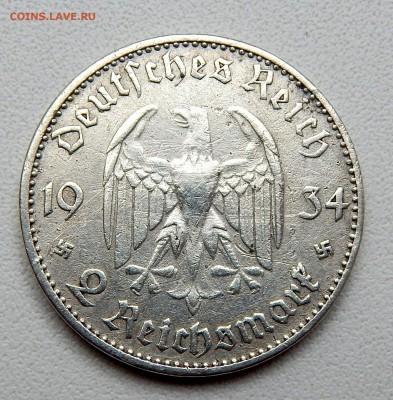 2 РЕЙХСМАРКИ 1934 до 3.08.16 - DSCN4589.JPG