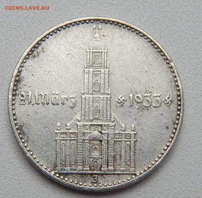 2 РЕЙХСМАРКИ 1934 до 3.08.16 - DSCN4592.JPG