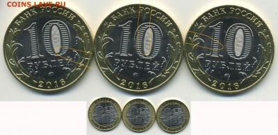Бракованные монеты - 10p_zybcov_raskol_3x