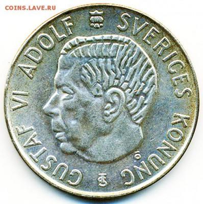 Швеция_5 крон 1954. Серебро; до 03.08_22.02мск - 12352