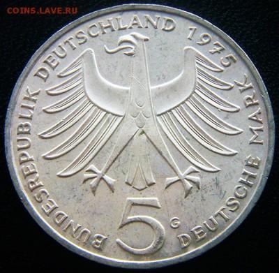 "ФРГ_5 марок 1975 ""Альберт Швейцер"". Серебро; до 03.08_22.04м - 12459"