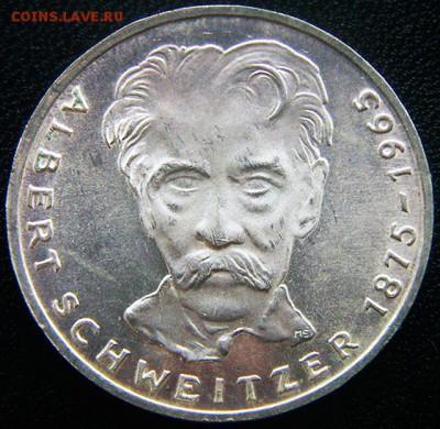 "ФРГ_5 марок 1975 ""Альберт Швейцер"". Серебро; до 03.08_22.04м - 12460"