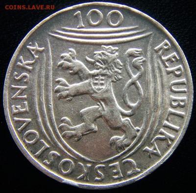 "Чехословакия_100 крон 1951 ""30 лет компартии""; 03.08_22.06мс - 12461"