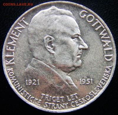 "Чехословакия_100 крон 1951 ""30 лет компартии""; 03.08_22.06мс - 12462"