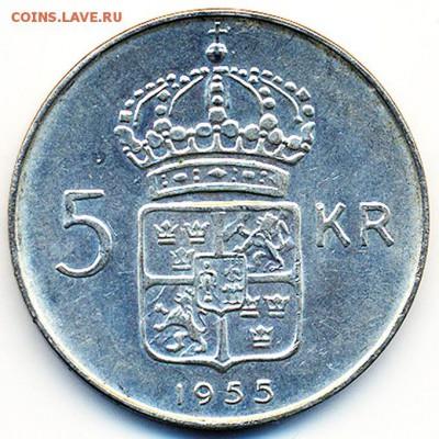 Швеция_5 крон 1955. Серебро; до 03.08_22.08мск - 12354