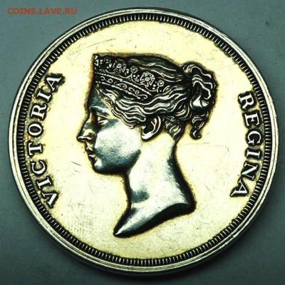 Наградная британская медаль. Серебро 43 гр. До 03.08_22.14мс - 7691