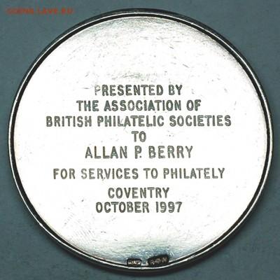 Наградная британская медаль. Серебро 51 гр. До 03.08_22.16мс - 7694