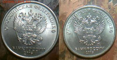 Бракованные монеты - Фото0549