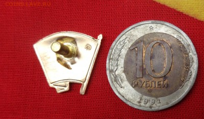 Бракованные монеты - DSC06862.JPG