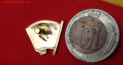 Бракованные монеты - DSC06863.JPG