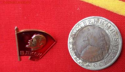 Бракованные монеты - DSC06864.JPG