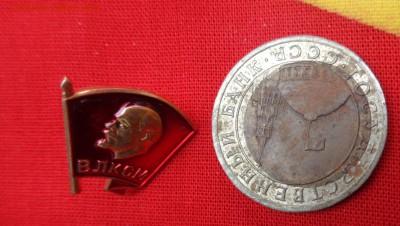 Бракованные монеты - DSC06865.JPG