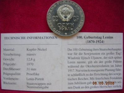 рубль 100 лет Ильичу - DSCN2659.JPG