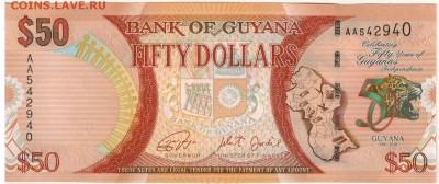 Гайана 50 долларов 2016 Юбилей до 15.08.16 в 22.00мск (Г203) - 1-1гай50а