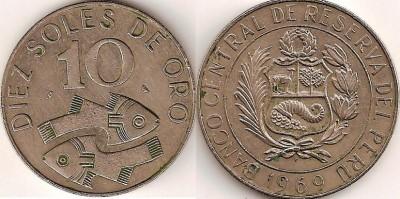 Лот монет с животными (до 11.05.2008г 21.00 по Моск.) - Перу