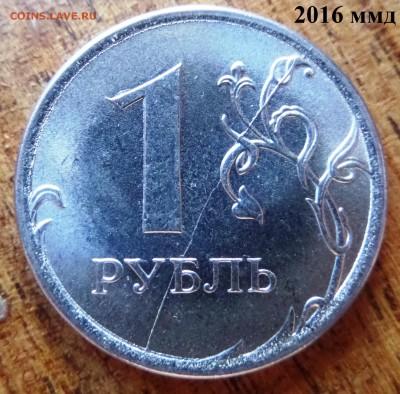 Бракованные монеты - SAM_4034.JPG