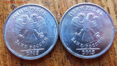 Бракованные монеты - SAM_4037.JPG