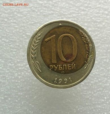 Украдены три монеты - 34343
