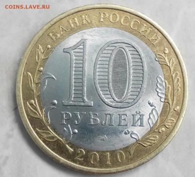 Бракованные монеты - IMG_20160812_203844