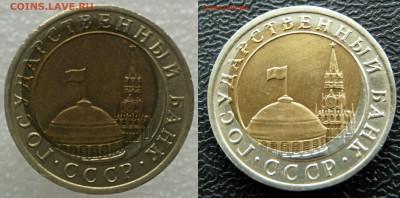 Украдены три монеты - 2222