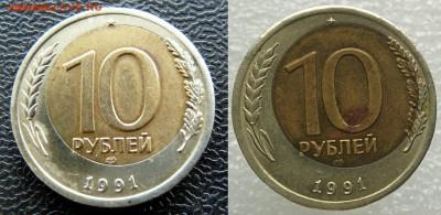Украдены три монеты - 22223
