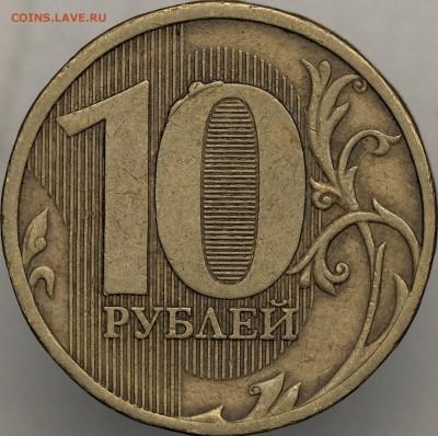 Бракованные монеты - DSC_0063_2