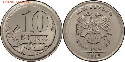 Бракованные монеты - 1 р 10 к 2015 ммд брак