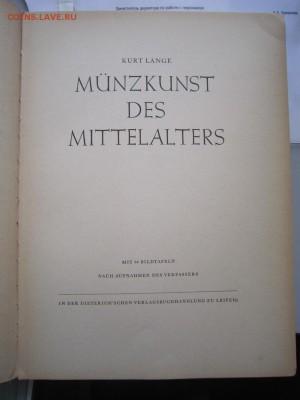 Lange, Kurt. Münzkunst des Mittelalters. (Leipzig, 1942) - IMG_1162