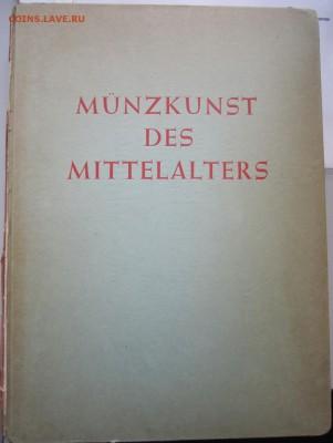 Lange, Kurt. Münzkunst des Mittelalters. (Leipzig, 1942) - IMG_1161