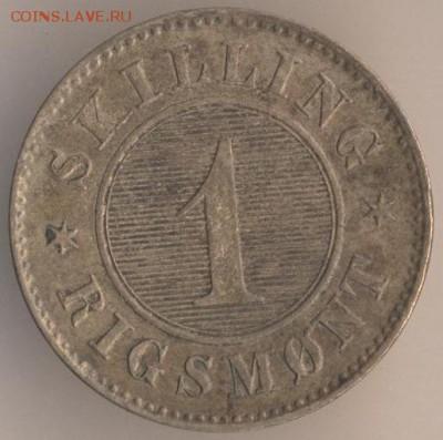 Дания - 145