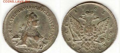 Коллекционирование монет до революции - перечекан