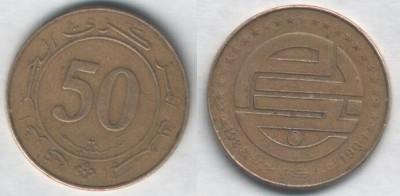 помогите, пожалуйста, опознать 2 монеты с арабской вязью - 50.JPG