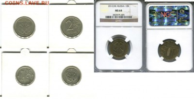 Бракованные монеты - повороты