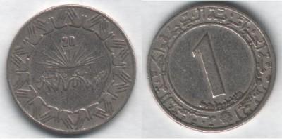 помогите, пожалуйста, опознать 2 монеты с арабской вязью - 01.JPG
